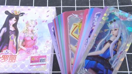 很久没有抽中叶罗丽的稀有卡了,都快忘了光仙子的SSR卡长啥样了