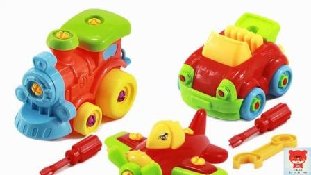 亲子  玩具拆拆乐 工程车拆装之聪明的士兵和美丽的公主(二)