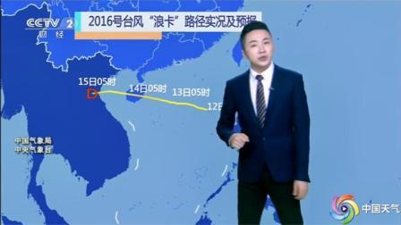 """台风""""来袭""""!大暴雨、大到暴雨、降温范围扩展,10月13-15号"""
