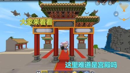 迷你世界:这里就是皇宫吧 特别大而且好多宫殿