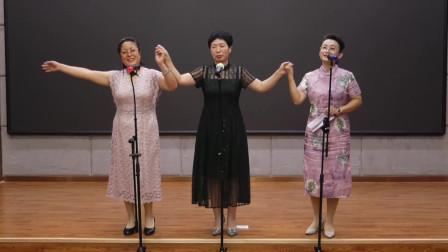 颂歌献祖国——《踏浪》 演唱:武春燕、周雪梅等