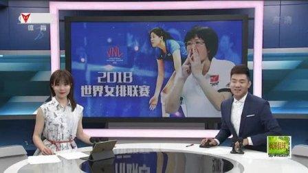 中国女排积极备战!朱婷离队休养 郎平接受采访+解读李盈莹角色