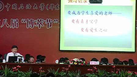 郑强:浙江大学学生找不到工作?明明就是享受的工作找不到,艰苦的工作不愿意去做