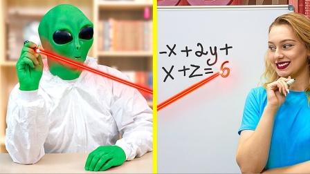 当学校出现外星人会发生什么事情?老外真人演绎,全程爆笑不断!