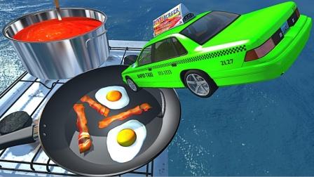 小汽车能否飞跃巨大煎锅?3d动画模拟挑战,结局让人不敢相信!