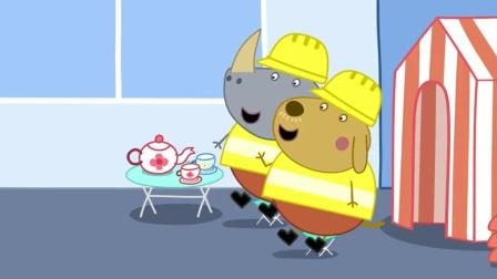 小猪佩奇:兔小姐开出租,她遇到公牛先生,结果车里全是沙子!