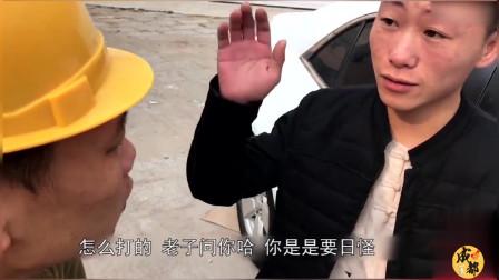 四川方言搞笑配音:二货学开车总被教练捶,幺舅帮忙出气却乱弹琴