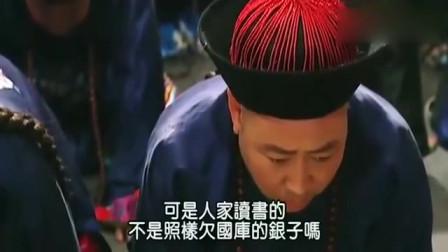 雍正王朝:十爷欠国库二十万两,康熙责问反倒顶撞被圈禁半年