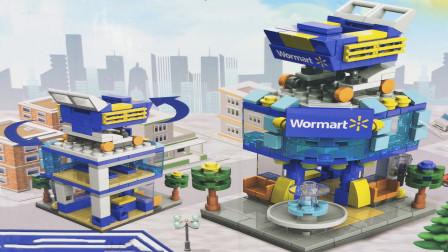 迷你街景积木玩具,建造迷你超市
