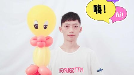 如何用气球编织小鸟造型