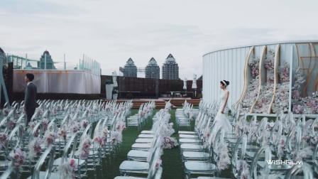 「唯西影像婚礼预告」——哈尔滨喜印王子酒店