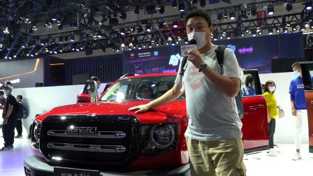 2020北京车展新车之 哈弗大狗