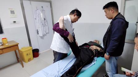 针灸科主任医师诊疗日志:老年人腰痛如何诊查?