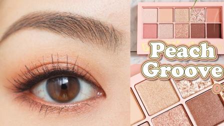 【中字 Hitomi】简单眼妆#11 CLIO蜜桃盘的木莓奶茶眼妆 Peach Groove十色 眼影盘