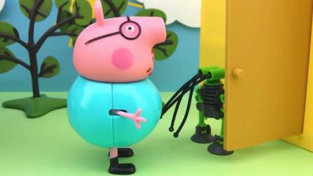 小猪佩奇家里买了一个智能机器人,可以打扫卫生还可以和小猪佩玩