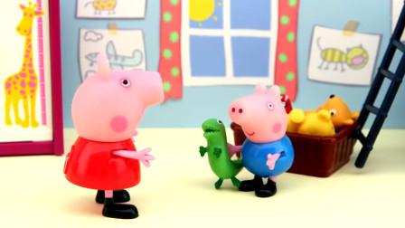 小猪佩奇和乔治在家里吹各种形状的气球玩游戏