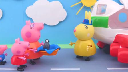 小猪佩奇和乔治在门口发现了一个蛋,最后孵出了一只小企鹅