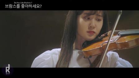 「OST」你喜欢勃拉姆斯吗 OST Part.10 (GUMMY - Love Song )