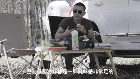 天一先生的露营食谱 - 椰子鸡火锅