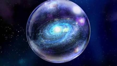 科学家发现宇宙墙的存在,既保护了地球,也把人类永远困在里面