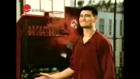 姚明 可口可乐 姚明的最爱 谁不爱 30秒广告