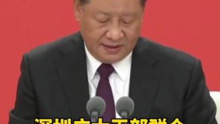 点赞深圳!这是中国人民创造的世界发展史上的一个奇迹!