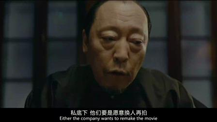 罗曼蒂克消亡史:大佬决定女明星命运,留她一条命,直接赶出上海