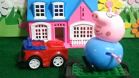 猪爸爸叫来了乔治,他准备送乔治去上学