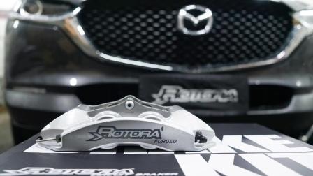 马自达CX-30改装Rotora刹车