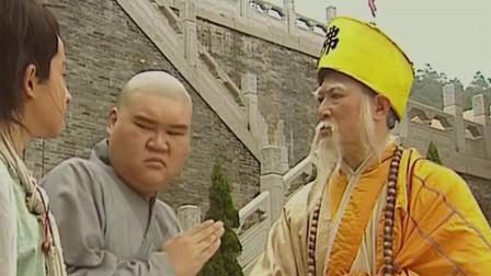 少年包青天:达摩智来砸场子?然而相国寺只想要和平与爱