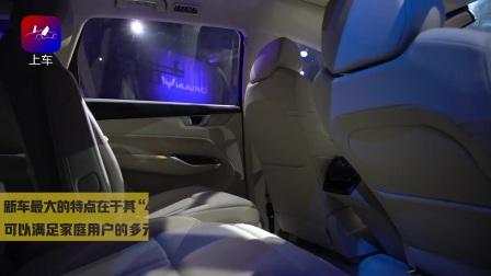 又是一款新神车!五菱凯捷自带魔术空间开启预售