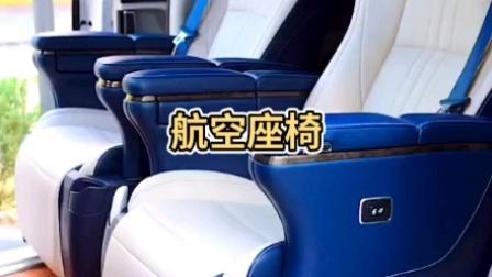 改个车: 别克gl8星空顶航空座椅改装,柚木地板