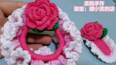 迪士尼公主发圈 玫瑰花教程