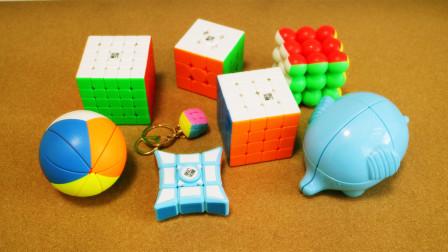 永骏包裹开箱:小三阶、四阶、五阶,金角旋转魔方,枫叶球,圆珠三阶,2cm面包形钥匙扣,大象二阶