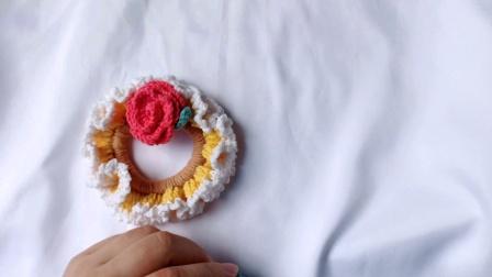 钩针发圈小花装饰部分