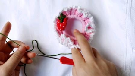 钩针粉色公主发圈小草莓教程