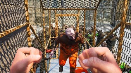 被一群僵尸困在监狱!