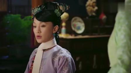 如懿传:皇上再娴妃这儿受了气,大吼吓坏娴妃,立马跑去找海常在