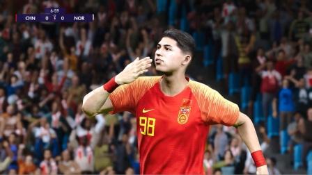 实况21世界杯:中国男足8:0狂胜挪威 淡水解说