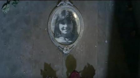 10岁女孩的墓室被入侵,学校的阴谋露出水面,2000年悬疑惊悚大片!