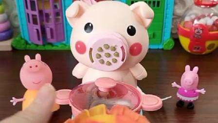 猪妈妈给大家做面条了,乔治佩奇很高兴,佩奇还要给妈妈唱首歌