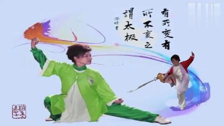 陈氏49太极剑