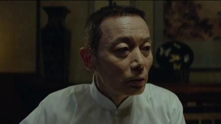 罗曼蒂克消亡史:江湖大佬被挑衅,一声令下,直接掀起腥风血雨