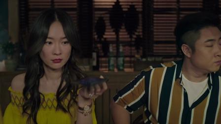 来电狂响:小江居然喜欢男人?李楠气疯了,怪不得你没有女朋友