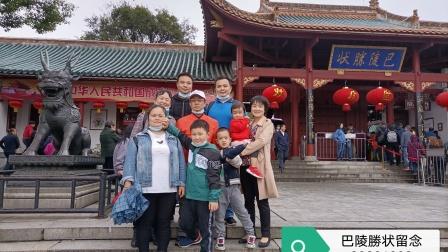 健康快乐彩视作品集《游岳阳楼》,2020年10月3日岳阳楼掠影。