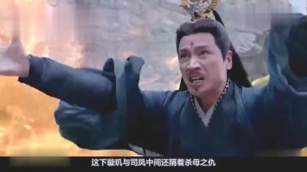 琉璃结局曝光, 司凤受伤沉睡, 璇玑苦守三年, 司凤我来晚了!