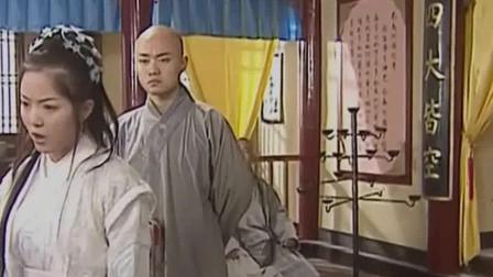 少年包青天:公孙策怎么穿庞飞燕的衣服?两人终于走出迷宫