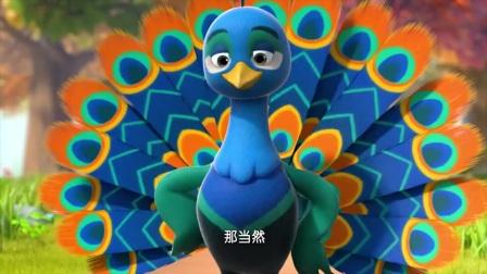 萌鸡小队:萌鸡们认孔雀当老师啦,被打扮得好漂亮,可以去走秀了