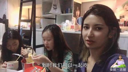 维吾尔古丽跟室友打的火热,一起分享家乡美食,教室友说新疆话