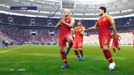 实况足球2021:点球判的太容易,国足VS俄罗斯 淡水解说